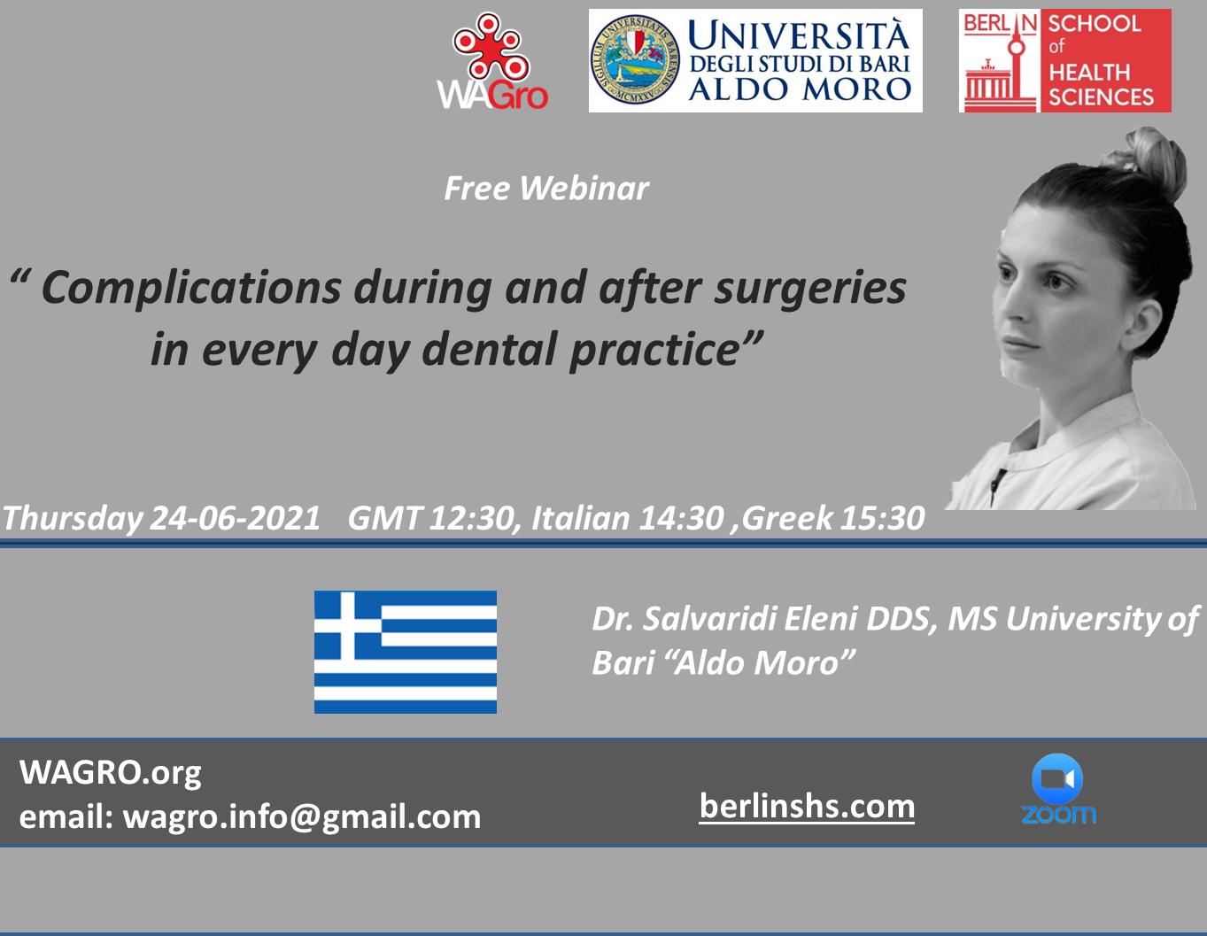 Εισήγηση: Complications during and after surgeries in everyday dental practice.